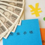 「老後2,000万円足りない」は今の話。30代ではその倍以上必要かもしれない