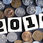 2019年総まとめ!1年で資産はいくら増えた?減った?