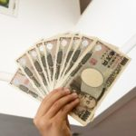 もし1億円あったら・・・あなたは今の仕事を辞めますか?