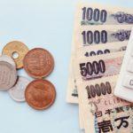 月の生活費を10万円以下にするにはどこを削るべき?シミュレーションしてみた
