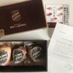 オリックスより株主優待の鎌倉ハムが届きました!どうやって食べようかなー