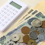 月の手取りが14万円の場合の適正生活費は10万円!月10万円の暮らしとは